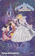 Télécarte NEUVE Japon / MF-1002744 - DISNEY Disneyland - CENDRILLON - CINDERELLA - Japan MINT Phonecard - Disney
