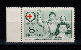 Chine - MNG As Issued - 1955 : YV 1033 Mi 266 Red Cross 50th Anniversary - 1949 - ... République Populaire