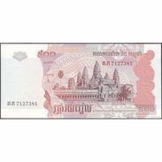 TWN - CAMBODIA 54c - 500 Riels 2004-2014 UNC - Cambogia