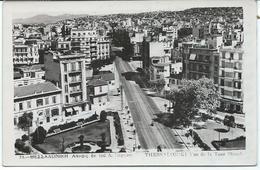 Thessaloniki  Vue De La Tour Banche - Griechenland