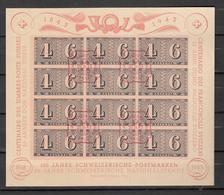 1943  EMISSIONS AVEC SURTAXE   BLOC  N° 16  OBLITERE  COTE 90.00 FRS.  VENDU A 15% 13.50 FRS.   CATALOGUE ZUMSTEIN - Blocks & Sheetlets & Panes