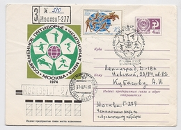 MAIL Post Stationery Cover Used USSR RUSSIA Sport Fencing Horse Shooting Runner - Briefe U. Dokumente
