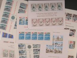 Monaco - CEPT Blöcke 11 Versch Per 5 Also 55 Stück Postfrisch Michel 1230,00 € (2735) - Monaco