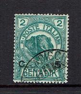 SOMALIA...used...1906...#11 - Somalie