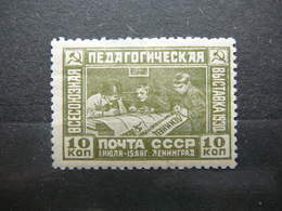 First All-Union Philatelic Exhibition # Russia Sowjetunion USSR # 1930 MH #Mi. 389 - 1923-1991 URSS