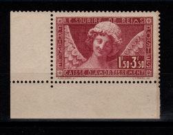 YV 256 Sourire De Reims N** BdF Cote 160 Euros - France