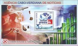 Cabo Verde Cape Verde Blok 30e Aniversario Da INFORPRESS 2018 MNH - Cape Verde