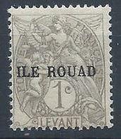 Rouad YT 4 XX / MNH - Rouad (1915-1921)