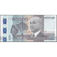 TWN - CAMBODIA NEW - 10000 10.000 Riels 2015 62nd Birthday Of King Norodom Sihamoni UNC - Cambodia