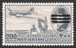 Egypt - Scott #C77A MNH - Poste Aérienne