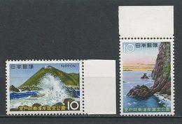 JAPON 1966 N° 832/833 ** Neufs MNH Superbes C 1 €  Parc De Muroto Anan Volcan Vulcano Cratère Falaise - 1926-89 Empereur Hirohito (Ere Showa)