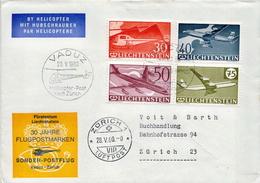 Postal History Cover: Liechtenstein Helicopter Cover From Vaduz To Zurich With Airplanes Full Set 28.05.1960 - Liechtenstein