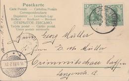 DR Karte Mef Minr.2x 70 Dt. Seepost Hamburg-New York - Deutschland