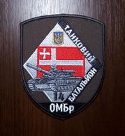 Patch Tank Battalion Of 14th Mechanized Brigade UKRAINE Army Ärmelabzeichen Ecusson Parche - Stoffabzeichen