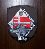 Patch Tank Battalion Of 14th Mechanized Brigade UKRAINE Army Ärmelabzeichen Ecusson Parche - Escudos En Tela