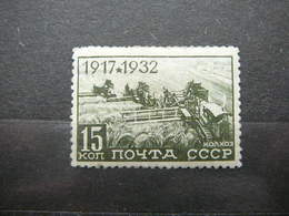 Great October Revolution # Russia Sowjetunion USSR # 1932 Used #Mi. 417 - Used Stamps