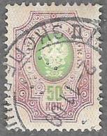 RUSSIE  1909 -  YT  73  - Sur Papier Batonné  - Oblitéré - Oblitérés