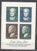 Yugoslavia Republic 1962 Mi#Block 8 Mint Never Hinged, Minor Gum Crease - 1945-1992 Socialist Federal Republic Of Yugoslavia