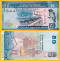 Sri Lanka 50 Rupees P-124 2016 UNC - Sri Lanka