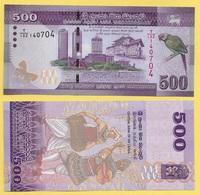 Sri Lanka 500 Rupees P-126 2016 UNC - Sri Lanka