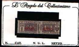 73912)SOMALIA-ITALIANA--1 LIRE Pacchi Postali Soprastampati SOMALIA ITALIANA Del PRIMO Tipo In Rosso NON EMES -1926-MLH* - Somalie