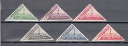 Ecuador 1936,6V,exhibition Quito,exposition,ausstellung,exposición,esposizione, ,MH/Ongebruikt(A3580) - Philatelic Exhibitions