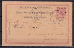 Osterreich / Austria Levant 1894 Postcard 20 Para From Saloniki To Belgium See Scans - Oriente Austriaco