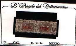 73914)SOMALIA-5 C. Pacchi Postali Soprast. SOMALIA ITALIANA Del PRIMO Tipo In Rosso NON EMESSO -1926-MNH**-FIRMATO N.43 - Somalie