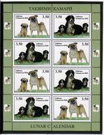 Tajikistan.2018 The Year Of Dog. Sheetlet Of 4 Pairs Michel # 782-83A  KB - Tadjikistan