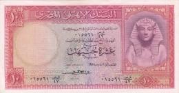 EGYPT 10 EGP 1958 P-32 Sig/EMARI AU-UNC */* - Egypt