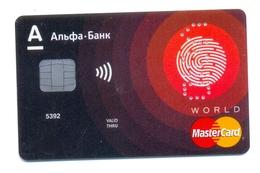 Belarus VOID AlfaBank Empreinte Digitale - Geldkarten (Ablauf Min. 10 Jahre)