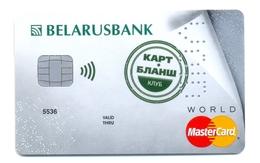 Belarus VOID BelarusBank Carte Blanche Club - Cartes De Crédit (expiration Min. 10 Ans)