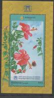 MALAYSIA ,2017, MNH, ASEAN, BUTTERFLIES, FLOWERS, S/SHEET - Vlinders