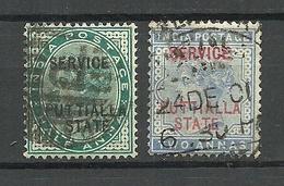 INDIA PUTTIALLA PATIALA 1885 Michel 4 & 7 Service Dienstmarken O - Patiala