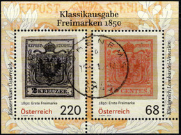 Oostenrijk Mi Blok 89 Jaar 2016, Prachtig Gestempeld,  Zie Scan - Blocs & Feuillets