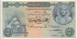EGYPT 5 EGP 1958 P-31 Sig/EMARI AU/UNC PREFIX 153 */* - Egypte