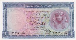 EGYPT 1 EGP 1960 P-30 Sig/ REFAEI AU-UNC */* - Egypt