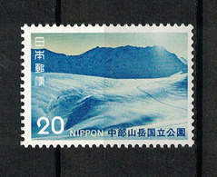 Japan Mi:01158 1972.08.10 Chubu-sangaku National Park - Nuovi