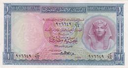 EGYPT 1 EGP POUND 1957 P-30 Sig/ EMARI #10 AU-UNC */* - Egypt