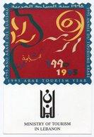 LIBAN/LEBANON - 1995 ARAB TOURISM YEAR - MINISTRY OF TOURISM IN LEBANON - Libano