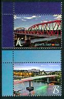 "TRANSNISTRIA PMR (MOLDOVA) EUROPA 2018 ""Bridges"" Set Of 2** - 2018"