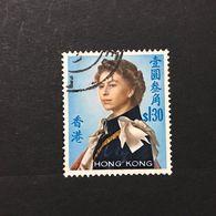◆◆Hong Kong  1962  Queen Elizabeth  II     $1.30  USED    1306 - Usati