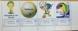 L) 2014 IRAN, BRAZIL 2014, FIFA WORLD CUP, BAZOOKA, BALL, SPORT, SET OF 4, MNH - Iran