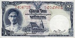 THAILAND  P. 69a 1 B 1948 AUNC (s. 28) - Thaïlande