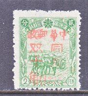MANCHUKUO  LOCAL  375     **   MU  TAN  KIANG - 1932-45 Mantsjoerije (Mantsjoekwo)