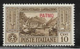 Italy Aegean Islands Patmo, Scott # 17 Mint Hinged  Italy Garibaldi Stamp Overprinted, 1932 - Aegean (Patmo)