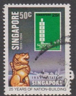 Singapore 481 1984 25 Years Of Nation Building,50c 10000 Homes, Used - Singapore (1959-...)
