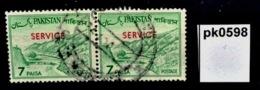 Pk0598 Chaiber-Pass Khyber Pass, Shalimar-Garten Lahore, SERVICE - Pakistan 1963 - Pakistan