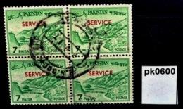 Pk0600 Chaiber-Pass Khyber Pass, Shalimar-Garten Lahore, SERVICE - Pakistan 1963 - Pakistan