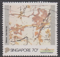 Singapore 821 1995 Local Artists 70c Gibbons Chen Wen Hsi, Used - Singapore (1959-...)